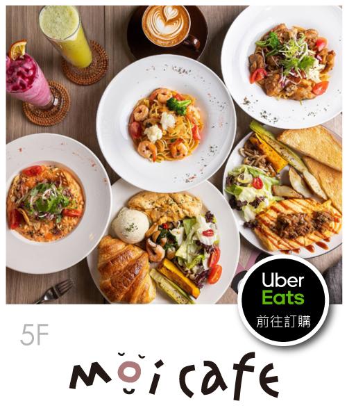 Uber-Eats_MOI-CAFE.jpg