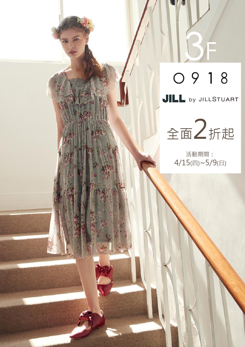 2021-0209-0509-0918女裝詳情圖.png