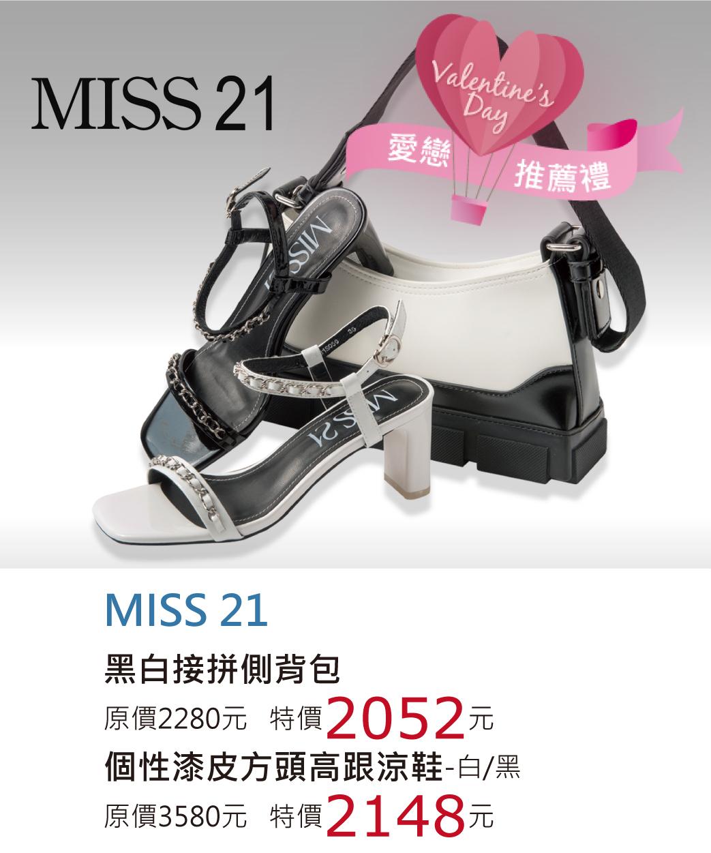 MISS21-黑白側背包+方頭高跟涼鞋.jpg